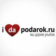 Продам на 130 сурф переднюю подвеску http://photofileru/users/yurock/3838974