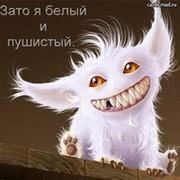 Вова Черкасов on My World.