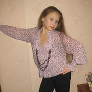 Ирина Мельникова on My World.