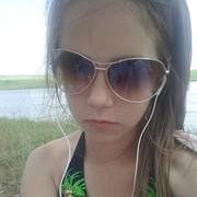 Саша Данилова on My World.