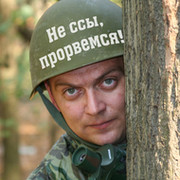 Владимир Бутаков on My World.