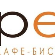 """Кафе-бистро """"APPETI"""" группа в Моем Мире."""