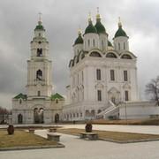 Я живу в Астрахани! group on My World