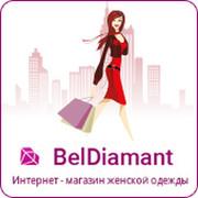 BelDiamant.by интернет магазин женской одежды group on My World