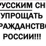 РУССКИЕ УЗБЕКИСТАНА, РУССКАЯ ОБЩИНА и РОССИЯ. СЛАВЯНЕ АЗИИ. group on My World