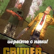 -=>>> Crimer <<<=- | Project GTA MultiPlayers group on My World