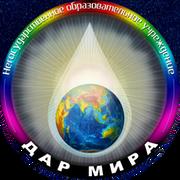 Дар Мира group on My World