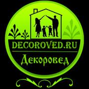 Декоровед: дизайн интерьера и ландшафта, строительство, мебель! group on My World
