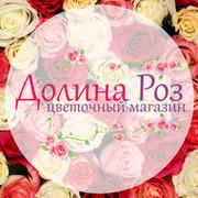 Кружевами, доставка цветов петропавловск кз