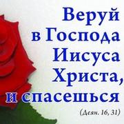 БЛАГОВЕСТИЕ РОССИИ группа в Моем Мире.