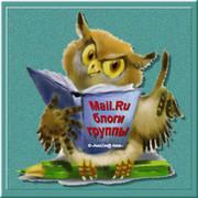 Mail.Ru-блоги,сообщества.   group on My World