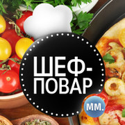 Шеф-повар group on My World