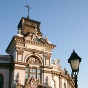 Национальный музей Республики Татарстан группа в Моем Мире.