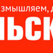 Уральская Неделя group on My World