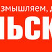 Уральская Неделя группа в Моем Мире.