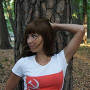 Алена Сенюшкина on My World.