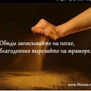 Руслан Алдамов on My World.