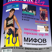 Александр Кобяков on My World.
