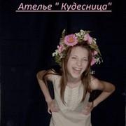 """Ателье  """"Кудесница"""" on My World."""