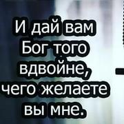 Елена Юсифова on My World.