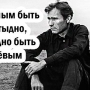 Дмитрий Александрович on My World.