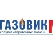 Магазин Газовик В Пензе Каталог Товаров