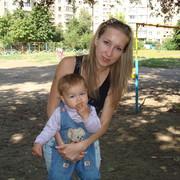 Ольга Голубева on My World.
