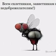 Алексей Филатов on My World.