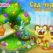 светлана зайнутдинова on My World.