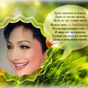 Людмила Чеботаренко on My World.