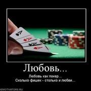 Рулетка афоризм казино туниса