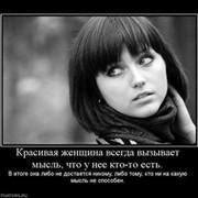 Наталья ))) on My World.