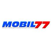 Mobil77 Аксессуары для мобильных устройств on My World.