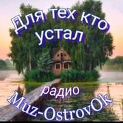 Muz- OstrovOk on My World.
