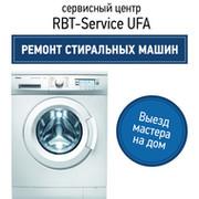 Ремонт стиральных машин москва фили обслуживание стиральных машин бош Ботанический сад