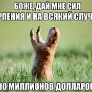 Serjo Хасанов on My World.
