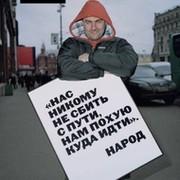 Александр С on My World.
