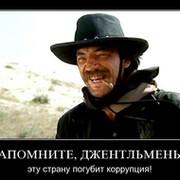 Александр Борисов on My World.