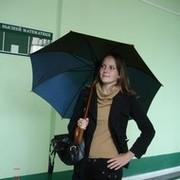 Наталия Мягкова on My World.