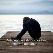 Алексей Волна on My World.