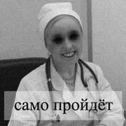 Роман Петров on My World.