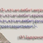 Алексей Богатырёв on My World.